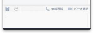スクリーンショット 2013-10-07 2.36.54