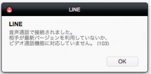 スクリーンショット 2013-10-07 2.36.07