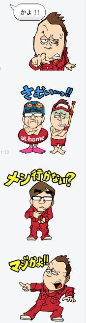 athome3